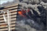 RBI की बिल्डिंग में आग, दमकलें रवाना