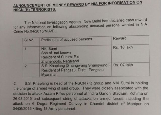 मणिपुर हमला : दो आतंकवादियों पर NIA ने रखा 17 लाख का इनाम