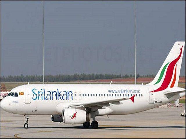 विमान में आई हाइड्रोलिक खराबी, बाल बाल बचे 116 मुसाफिर