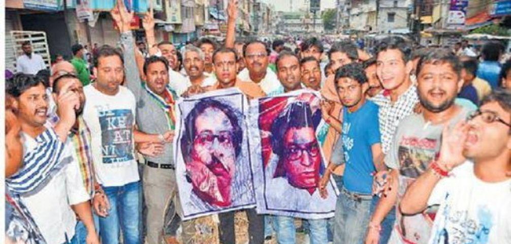 सागर में जैन समाज ने किया शिवसेना के खिलाफ विरोध प्रदर्शन