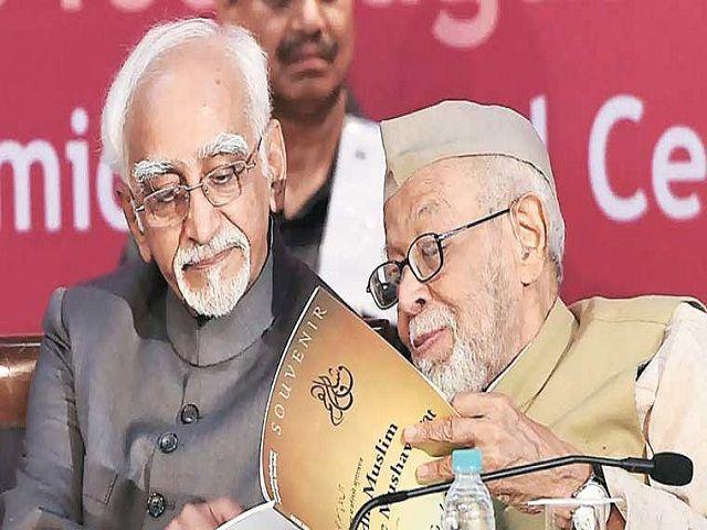 RSS की मैगजीन में अंसारी को कम्युनल मुस्लिम बताया
