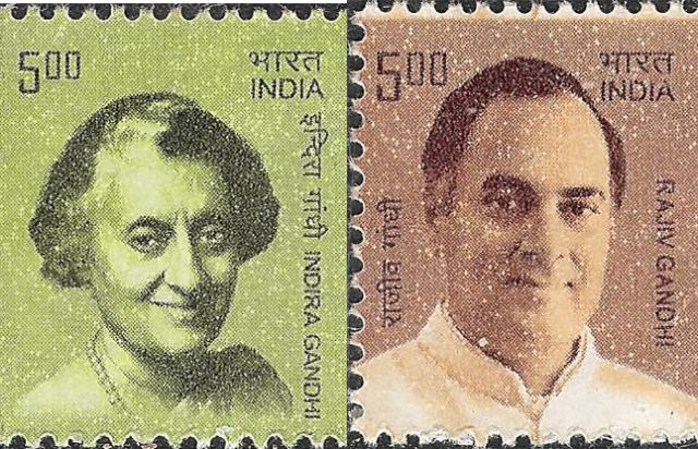 राजीव-इंदिरा पर जारी डाक टिकट बंद करने की तैयारी