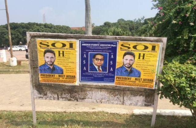 पोस्टर-बैनर लगाने वाले छात्र नेताओं पर CMC ने लगाया 3 करोड़ का जुर्माना