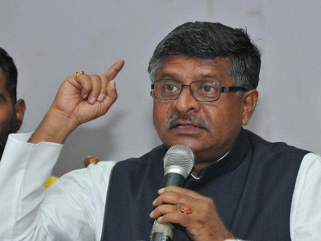 बिहार की चिंता नहीं, पैकेज पर राजनीति कर रहे हैं नीतीश: रविशंकर प्रसाद