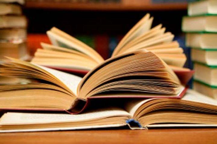 हरियाणा सरकार श्रीमद्भगवतगीता को करेगी पाठ्यक्रम में शाामिल