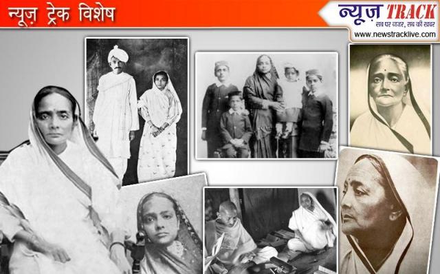 महात्मा गांधी की सफलता के पीछे था कस्तूरबा का हाथ
