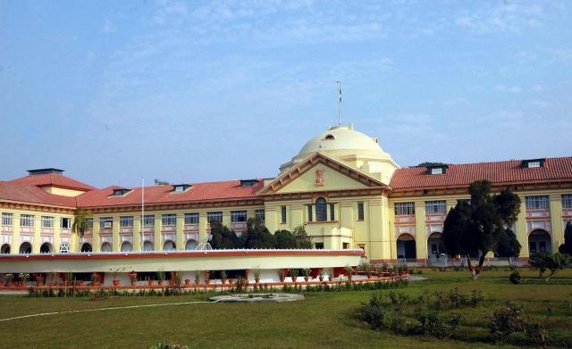 डॉ़ राजेंद्र प्रसाद की वकालत और बोस की फांसी का गवाह पटना उच्च न्यायालय