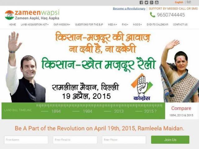 मोदी के खिलाफ कांग्रेस ने की वेबसाइट लांच
