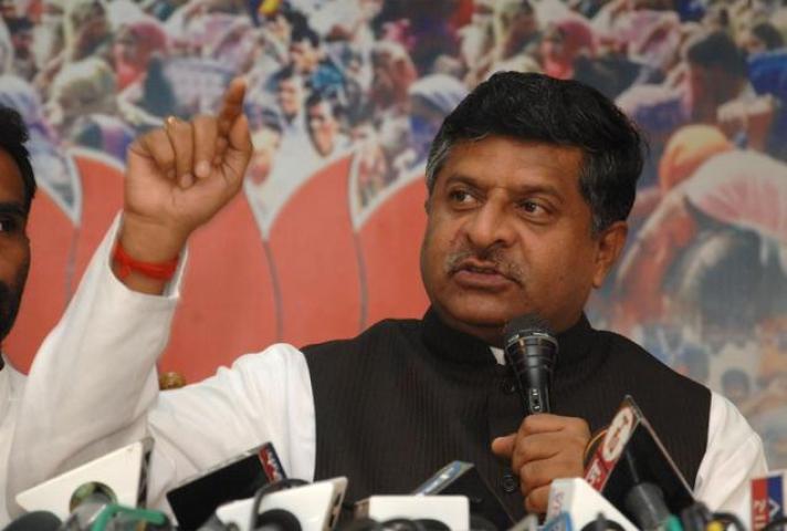 भूमि अधिग्रहण पर भाजपा ने किया कांग्रेस पर पलटवार
