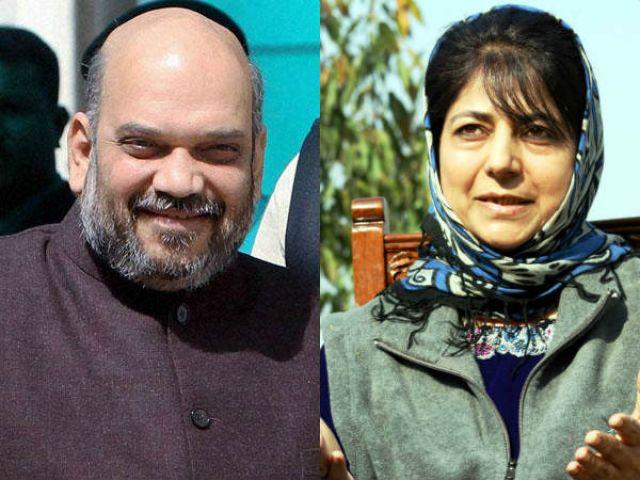 जम्मू-कश्मीर में सरकार बना सकती है BJP, टूट सकता है PDP से गठबंधन
