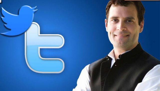 ट्विटर पर आए राहुल गांधी