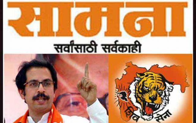 चिंदबरम को जबरन महाराष्ट्र की जनता पर लाद रही है कांग्रेस