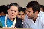 कांग्रेस की बैठक आज, युवराज की ताजपोशी की हो रही बात