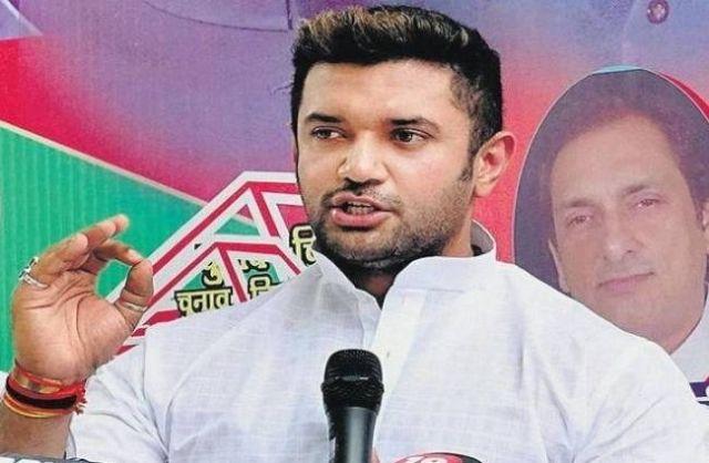 बिहार विधानसभा चुनाव: LJP ने जारी की अपने 12 उम्मीदवारों की लिस्ट