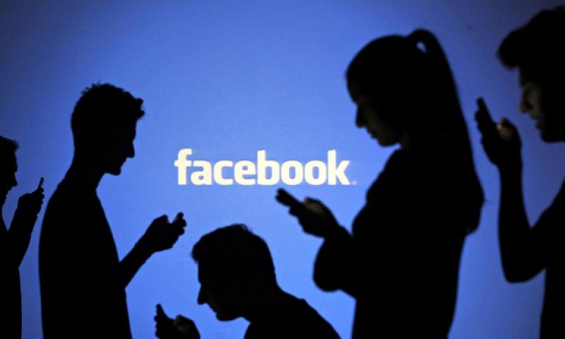 फेसबुक यूजर है तो जरूर पढ़े यह खास खबर