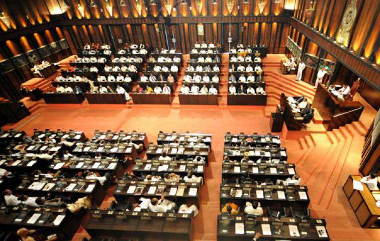 संवैधानिक सुधारों को संसद में मंजूरी