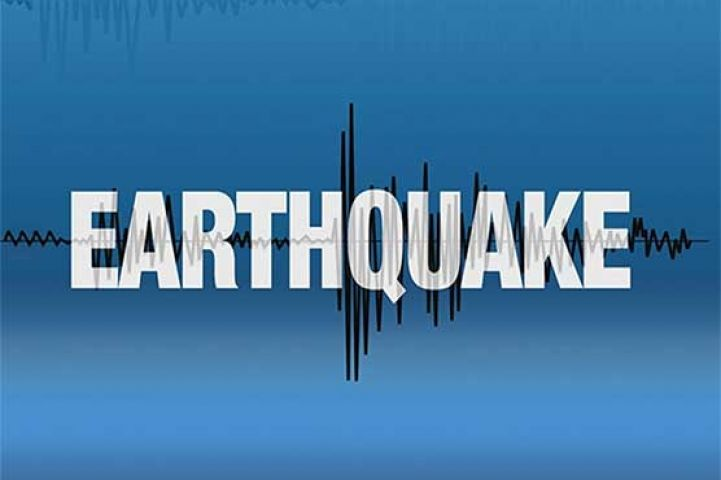 पाकिस्तान में आया 5 तीव्रता का भूकंप