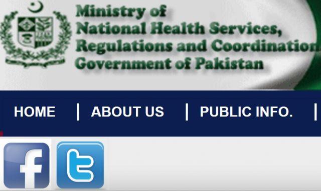 पाकिस्तानी मंत्रालय की वेबसाइट हैक