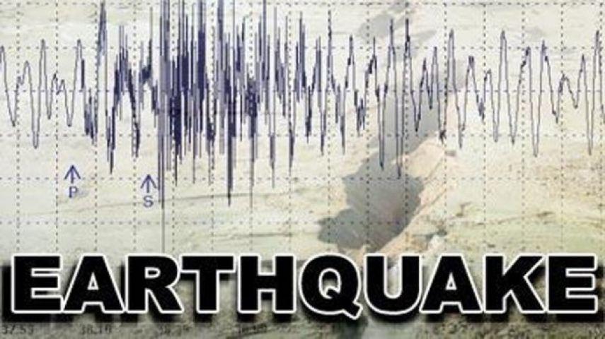 भूकंप से हिली धरती, जान-माल के नुकसान का नहीं अनुमान