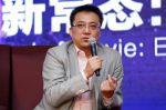 Alibaba के वाइस प्रेसिडेंट भ्रष्टाचार के आरोप में गिरफ्तार