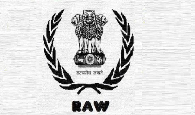 पाकिस्तान का भारत पर आरोप, कहा : पकड़े गए आतंकी Raw के सदस्य