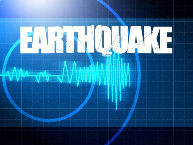 पपुआ न्यू गिनी में आया 7.1 तीव्रता का भूकंप
