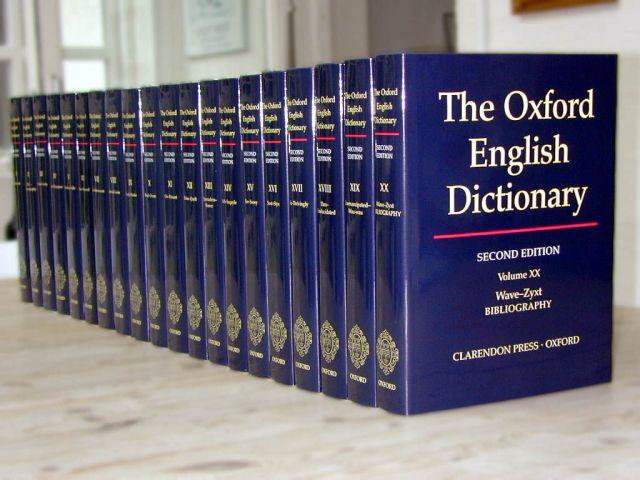 ऑक्सफोर्ड डिक्शनरी में नया टाइटल, ट्रांसजेंडर व्यक्तियों के नाम के पहले लगेगा
