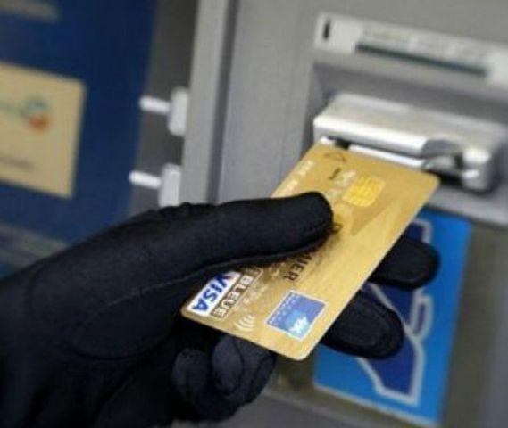 1400 ATM से, 1600 कार्ड की मदद से चोरों ने उड़ा लिए 90 करोड़ रुपए !