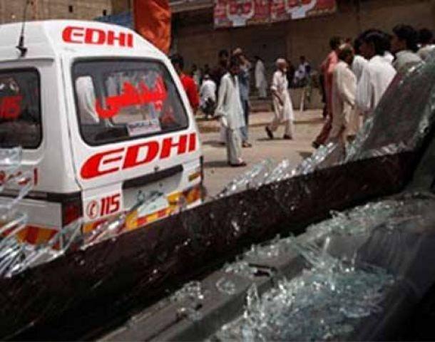 कराची में बम विस्फोट, एक चीनी समेत तीन घायल