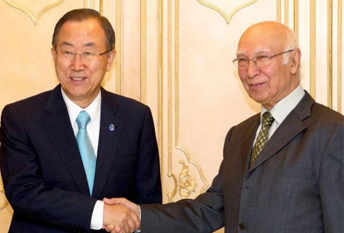 पाकिस्तान ने भारत पर लगाया आतंकवाद फैलाने का आरोप, UN में दिया डोजियर