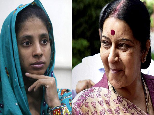 गीता को भारत लाने के प्रयासों में लगी सरकार