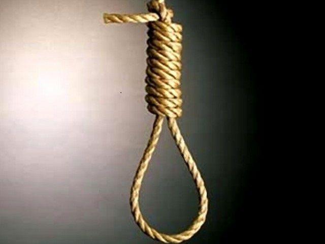 नाबालिग से अप्राकृतिक दुष्कर्म और हत्या करने वाले को मिली फांसी की सजा