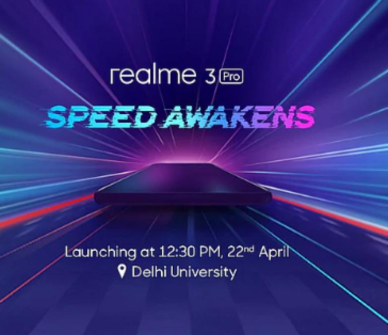 Realme 3 Pro  की लॉन्च डेट आई सामने, यह होगें खास फीचर