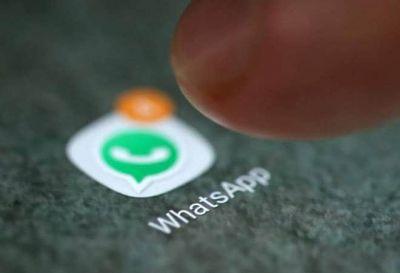 WhatsApp : इस ख़ास फीचर की मदद से आसानी से पता लगेगा कितनी बार फॉरवर्ड हुआ मैसेज