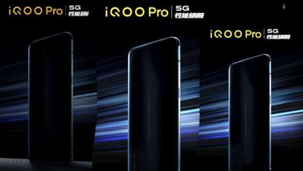 Vivo iQOO Pro 5G will have many amazing features, read here