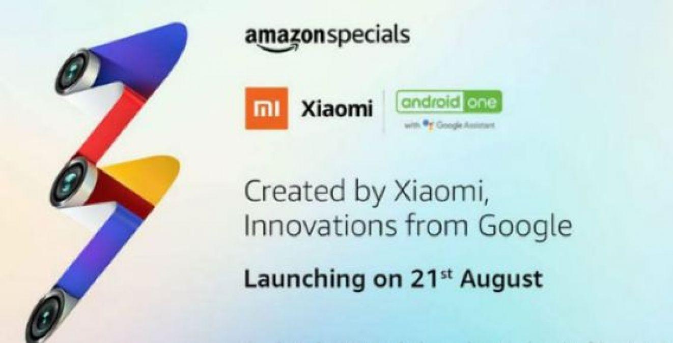 Xiaomi Mi A3 में होगा जबदस्त कैमरा, ऐमज़ॉन पर जानकारी आई सामने