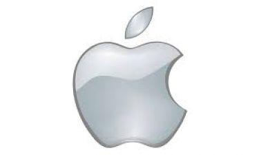 Apple ने 300 वर्कर्स को जॉब से किया मुक्त, करते थे ऐसा काम