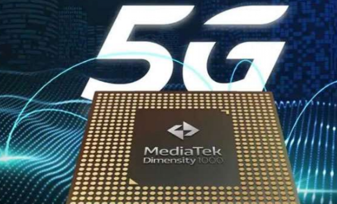 MediaTek: Company launches its amazing chipset processor in the market