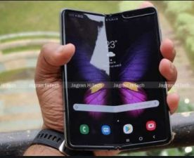 Samsung will bring cheap foldable smartphone, know features, and price