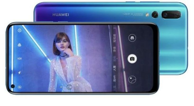 48 MP रियर कैमरा और धाकड़ फीचर के साथ Huawei Nova 4 लॉन्च, जानिए कीमत ?