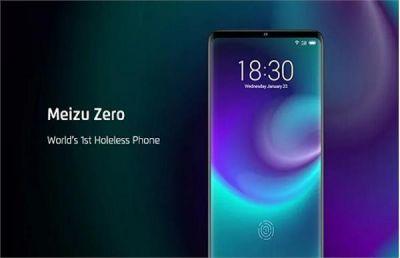 लॉन्च हुआ दुनिया का पहला होललेस स्मार्टफोन, कीमत 92 हजार रु