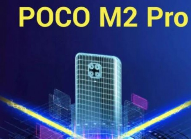 Poco M2 Pro इस दिन भारतीय बाजार में देगा दस्तक, मिलेगा 33W फास्ट चार्जिंग सपोर्ट