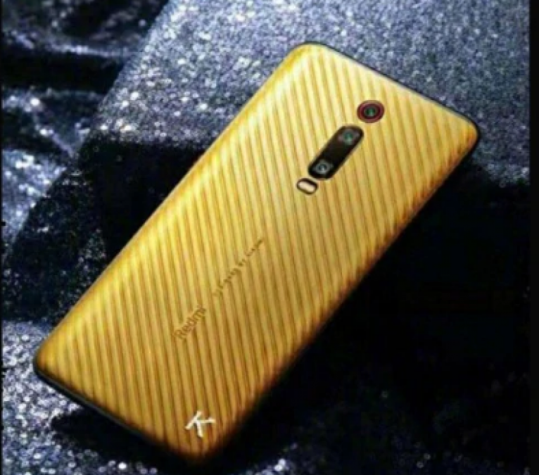 Redmi K20 Pro का लग्जरी एडिशन होगा लॉन्च, कीमत उड़ा देगी होश