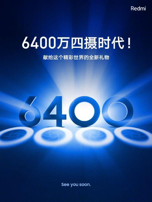 Xiaomi Redmi 64MP : फोटोग्राफी लवर्स के लिए होगा खास, ये होगी कैमरे की संख्या
