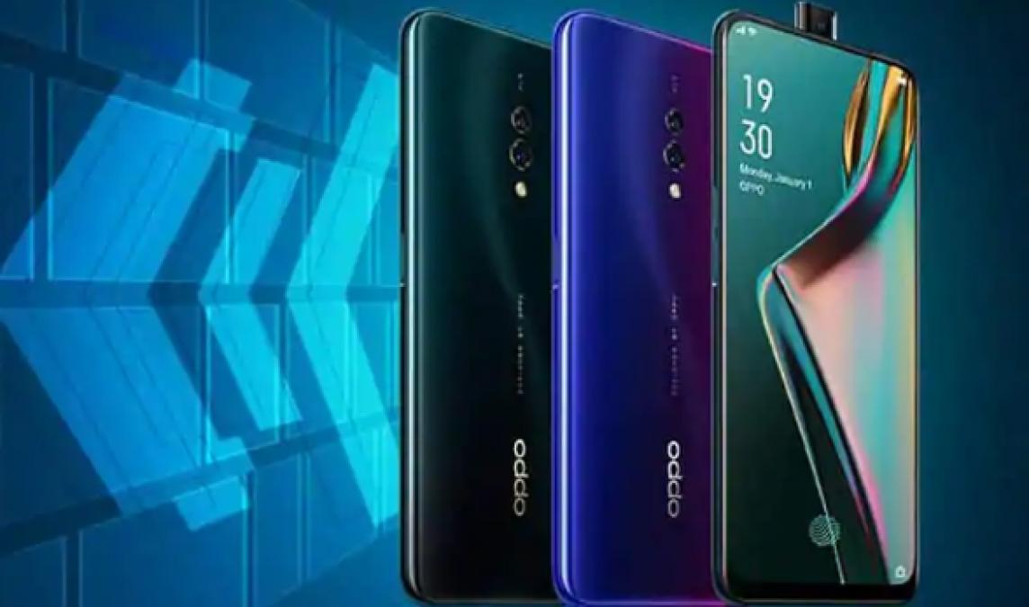 Oppo K3 को खरीदने का एक और खास मौका, जानिए कीमत