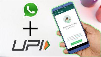 भारतीय डिजिटल पेमेंट इंडस्ट्री : व्हाट्सएप की एंट्री ने चौकाया, अब इस कारण उठ रहे सवाल