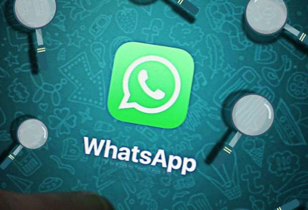 WhatsApp : फटाफट मैसेज भेजने वालो का अकाउंट होगा बंद, ये होगा दिन
