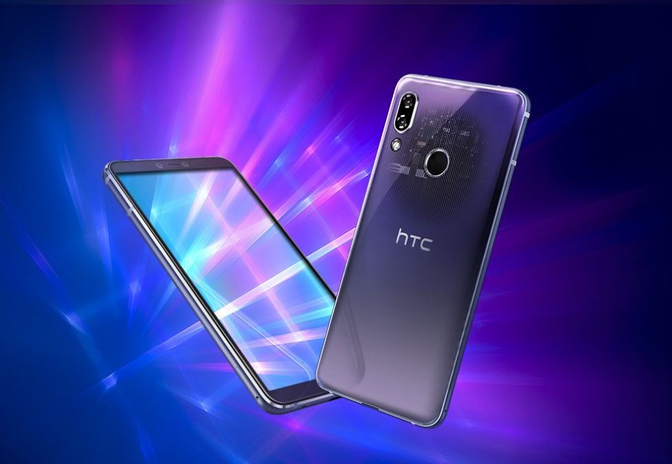 The HTC U19e will come with Iris scanner and triple rear