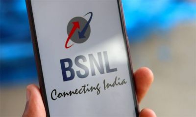 Good news for BSNL users, the company announced a new cheaper plan