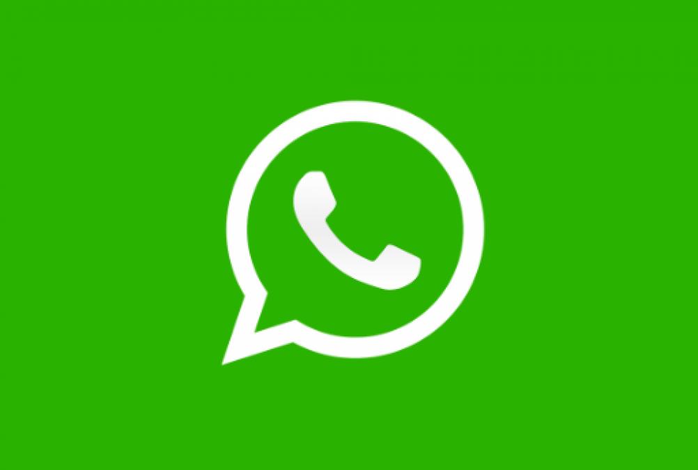 सरकार ने वॉट्सऐप के इस फीचर को जोड़ने से किया इनकार